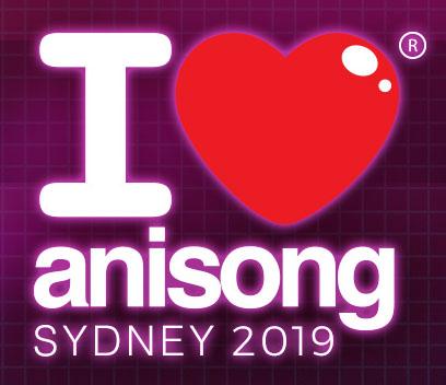 I LOVE ANISONG SYDNEY 2019のフルラインナップが発表