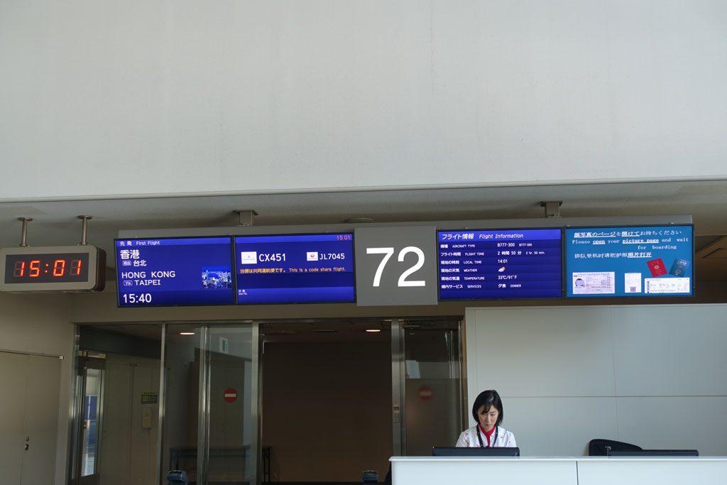 成田の搭乗口