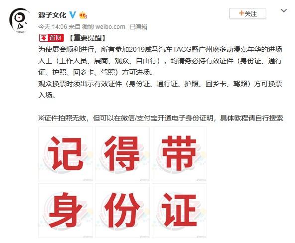 源子文化Weibo