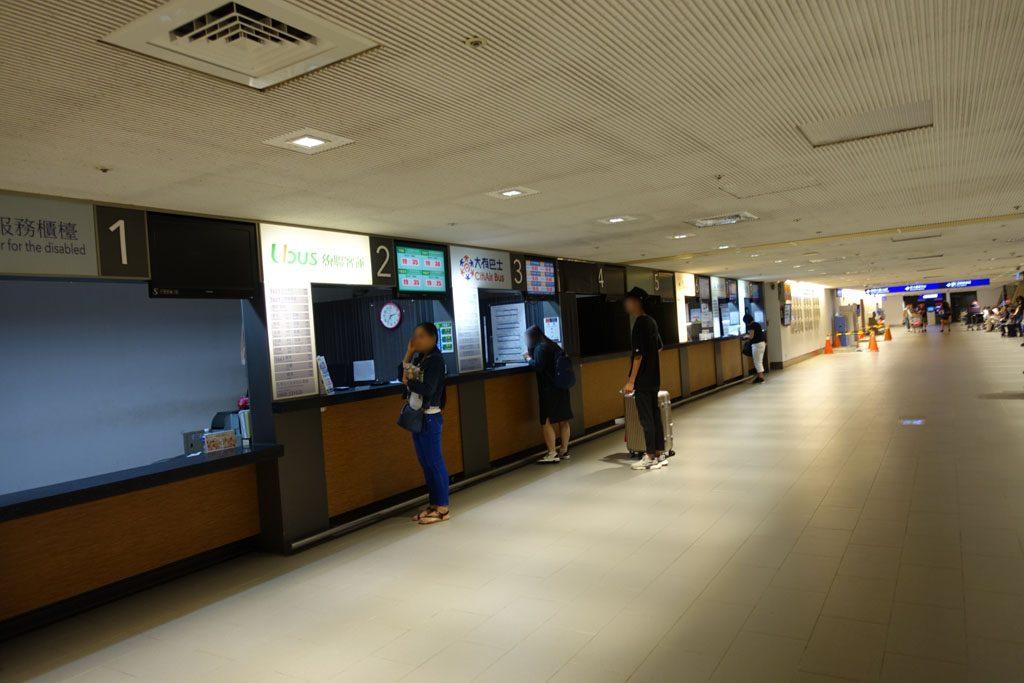桃園空港バスカウンター