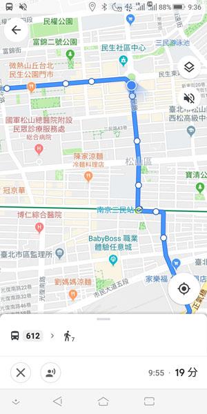 GoogleMapsのバス路線