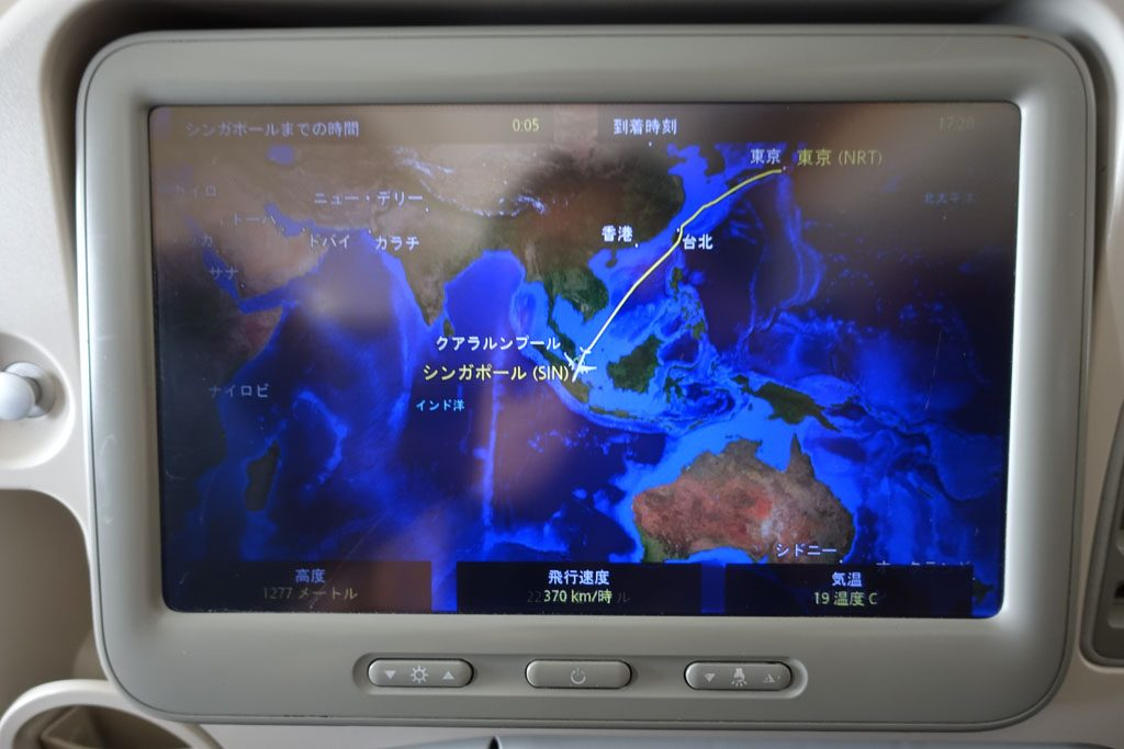 SQ637 飛行ルート