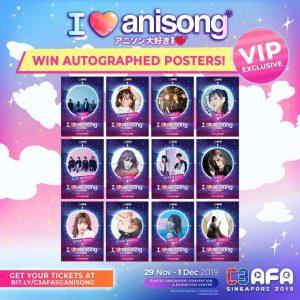 C3AFAシンガポール、サイン入りポスタープレゼントの抽選申込方法
