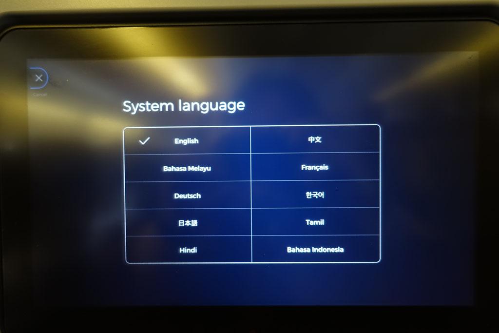 個人モニターの言語選択