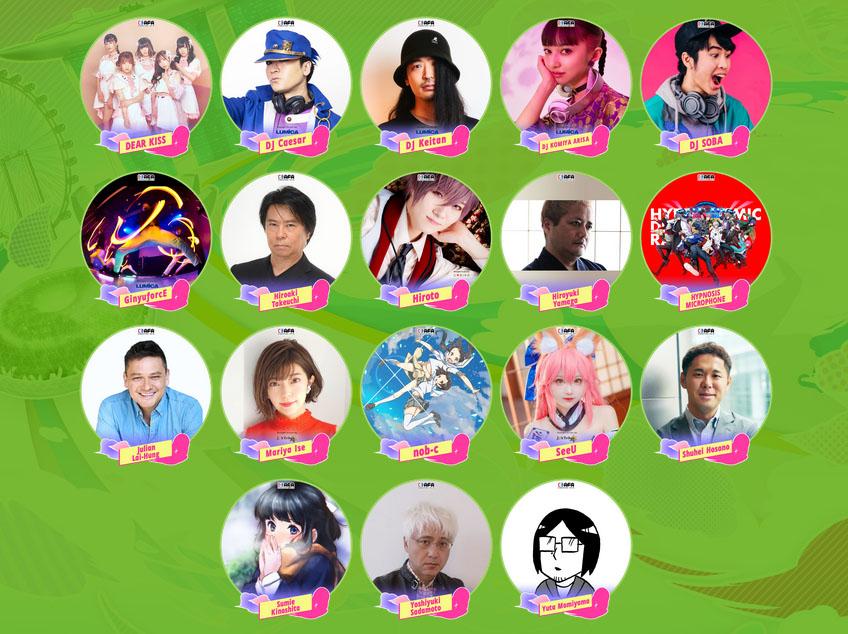 C3AFAシンガポールのAKIBA STAGEに、伊瀬茉莉也さん、小宮有紗さんの出演が発表