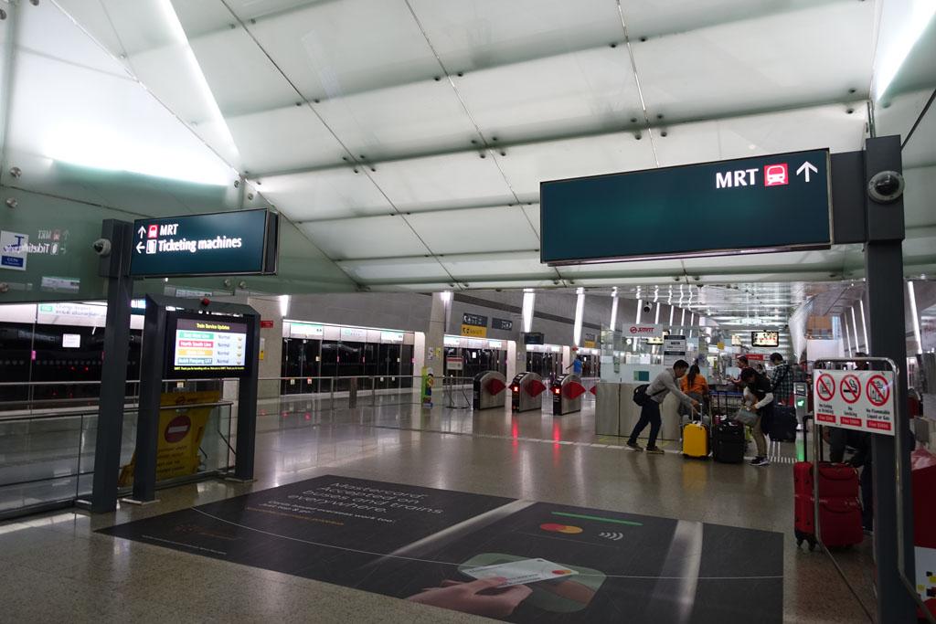 Changi Airport駅