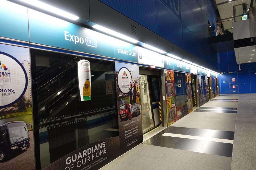 Expo駅DT線ホーム
