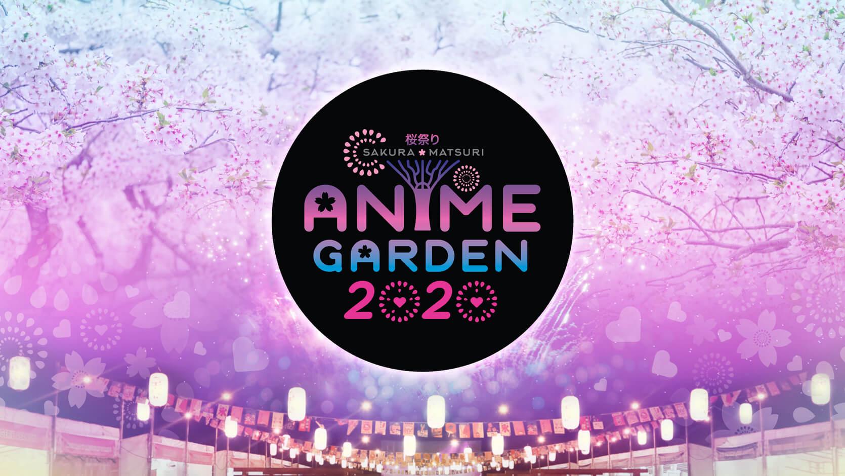 [開催中止] Sakura Matsuri : Anime Garden 2020