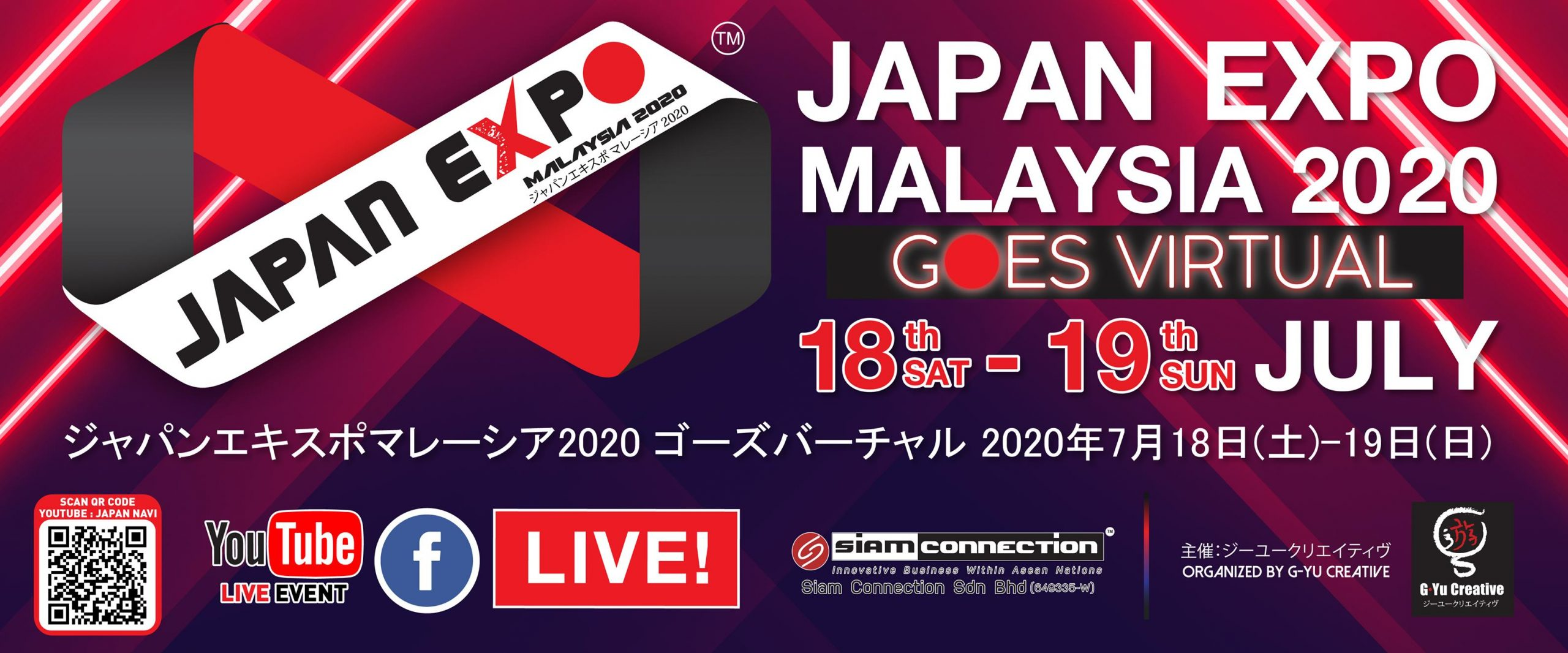 [2020/07/18-19] JAPAN EXPO MALAYSIA 2020 GOES VIRTUAL