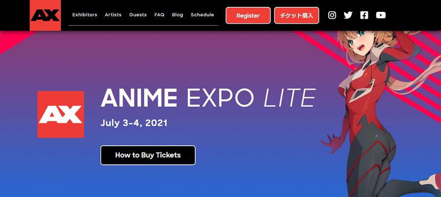 Anime Expo Lite 2021の情報まとめ